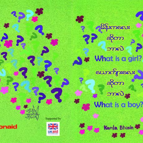What is boy and girl?